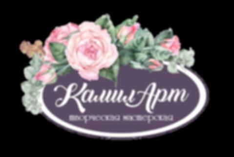 Творческая мастерская КамилАрт Полимерная глина Цветы