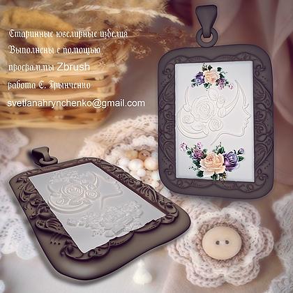 SvHrynchenko_vintage jewelry2.png