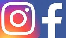 Facebook_Instagram-714x471-5ac8f4c8_edit