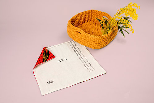 Matzah Basket and Red Cover