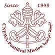 pontificialMissionJerusalem.jpg