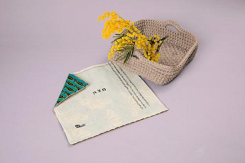 Matzah Basket and Pink/Yellow/Teal Cover