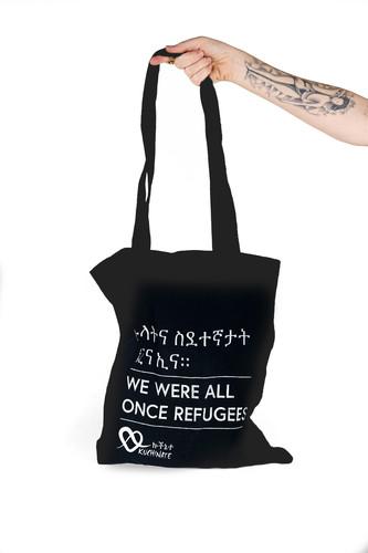 תיק  בד כולנו היינו פליטים 20 שקל שחור.j