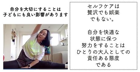 シングルマザー講座写真2.png