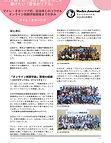 Madre Journal202105_表紙.jpeg
