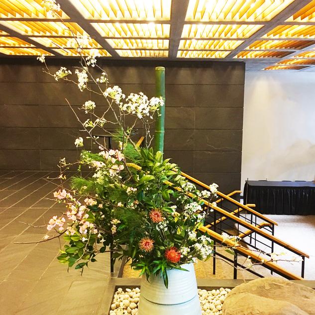 Tohaku Hasegawa Welcoming Flower