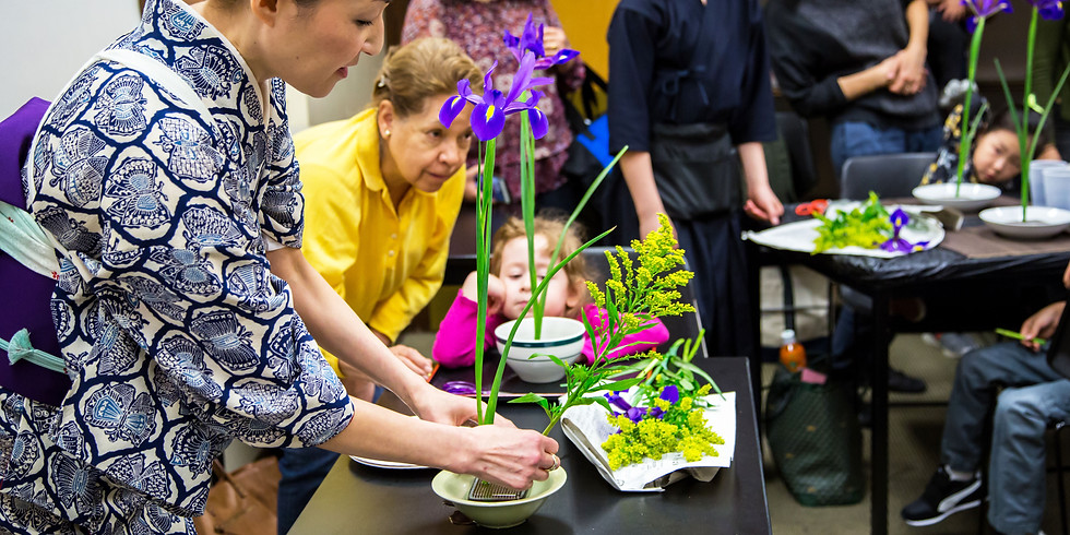 New Online Ohara School of Ikebana Introductory Course (4 sessions)