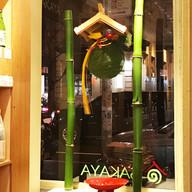 New Year decoration at Sakaya