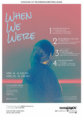 WHEN WE WERE Poster Lo-res (April 2019)