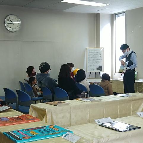 加須市文化・学習センター「パストラルかぞ」7/2(金), 3(土), 4(日)