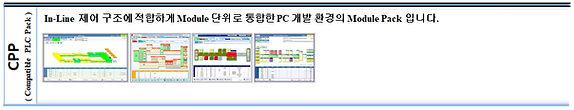 cpp_2.jpg