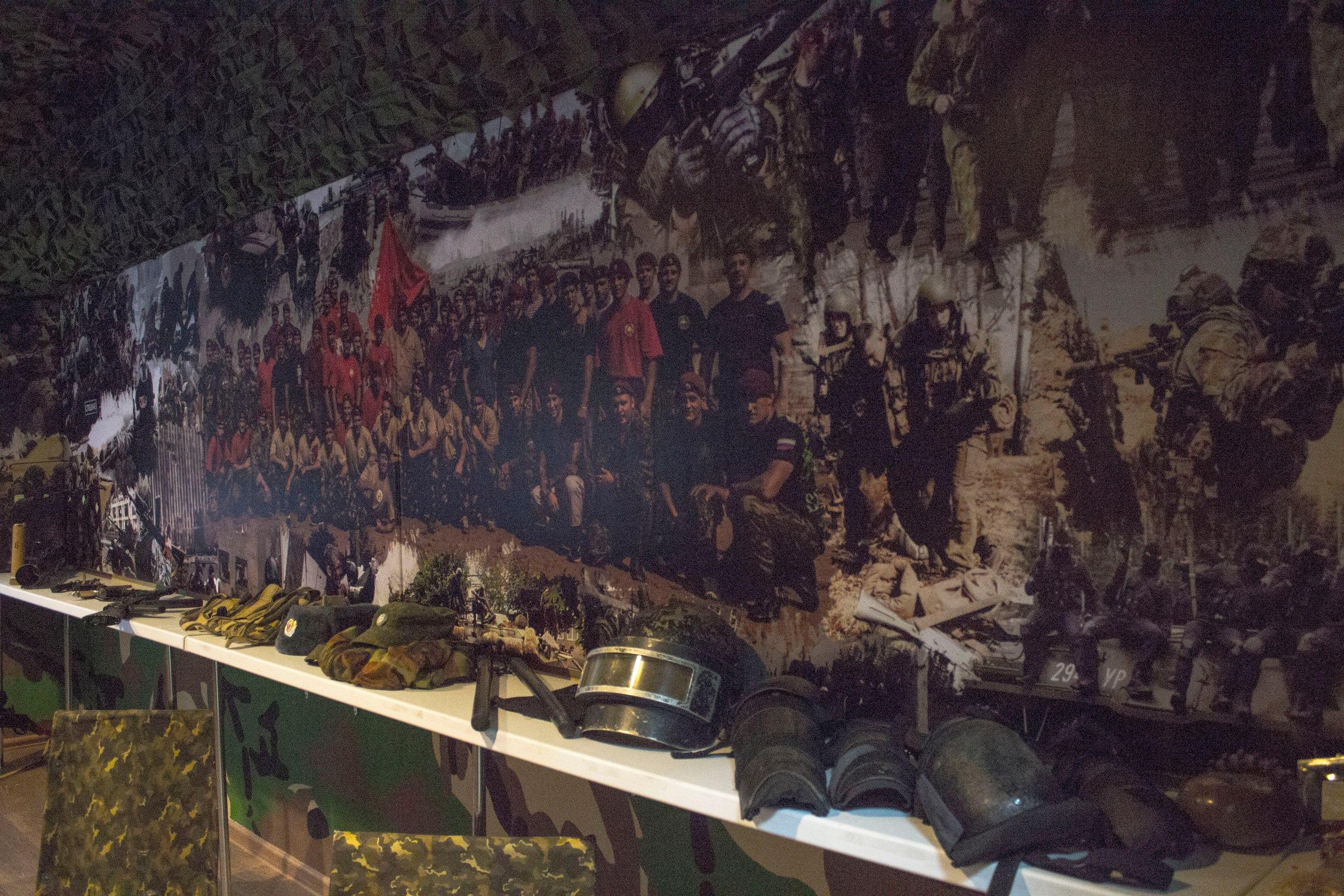 спецназовское братство музей