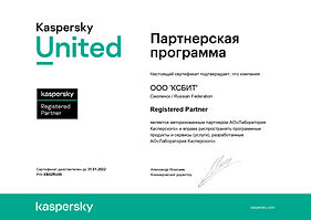 CertificatePdf_B2B_page-0001.jpg
