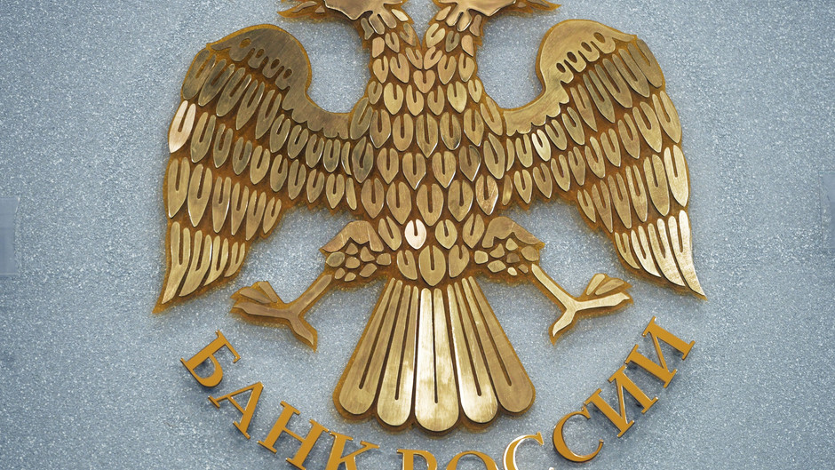 Кибербезопасность в условиях карантина: рекомендации Банка России