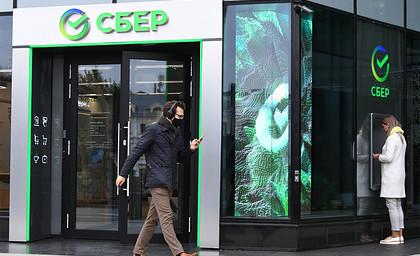 Сбер отразил 100 процентов кибератак на банк