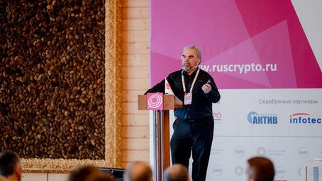 """XXIII конференция """"РусКрипто"""" состоится 16-19 марта 2021 года"""