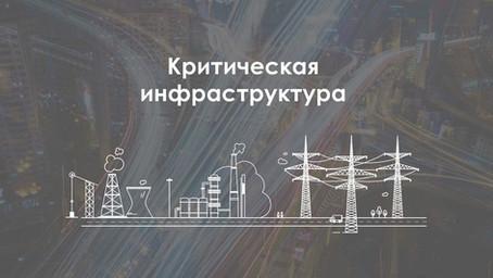 Дума ввела штрафы до 500 тыс. рублей за нарушения при защите критической IT-инфраструктуры
