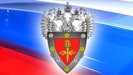 Официально опубликован приказ ФСТЭК № 68 от 14.05.2020 с правками в 21-й приказ по защите ПДн
