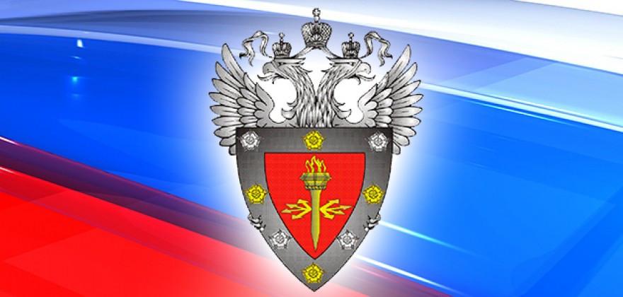 ФСТЭК России анонсировал изменения в 21 приказ