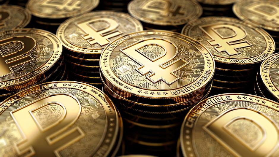 Центральный банк России заявил о возможности выпуска цифровой валюты (цифрового рубля)
