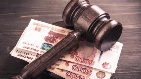 Кабмин предложил штрафы за нарушения в защите критической информационной инфраструктуры