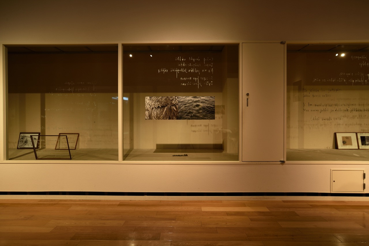 installation view at  the art museum  /  Four stories of a valley