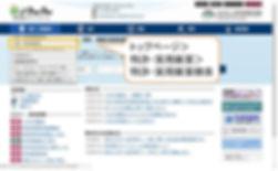 04_FI_特許検索からPMGSへ1.jpg