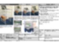商品企画提案書(簡易仕様表)2B.jpg