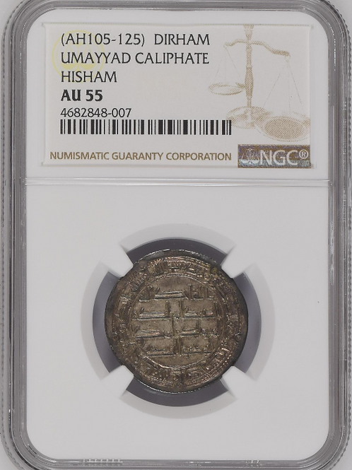 Islamic Dynasties: Umayyad Caliphate Silver Dirham NGC Certified AU55