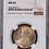 Thumbnail: British West Africa: 1918-H Two Shillings (Florin) NGC Certified MS62