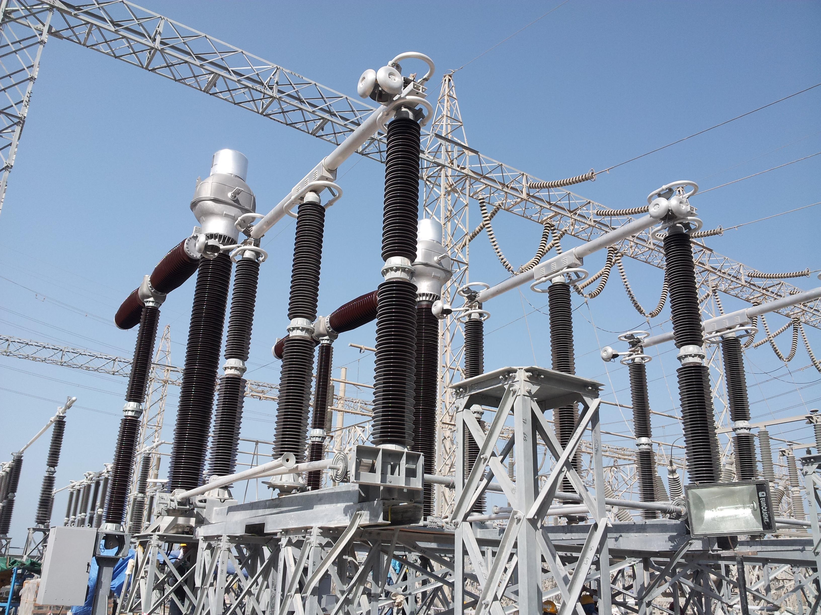 TIHAMA Cogeneration Expansion PJT
