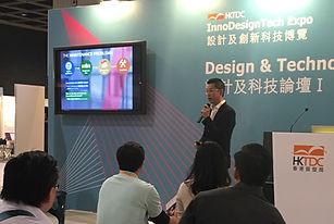 Inno Design Tech Expo