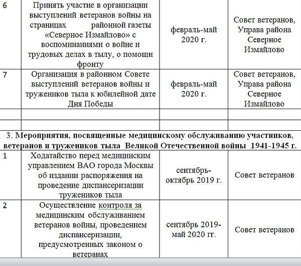 2019-10-30_11-04-35.jpg