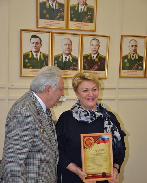 Благодарность Совета И.А.Назаровой