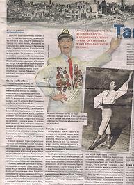 Корнеев2.jpg