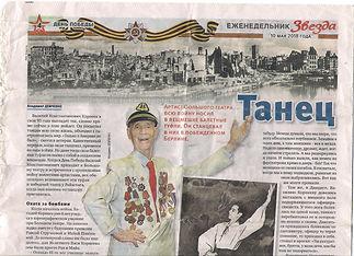 Корнеев1.jpg