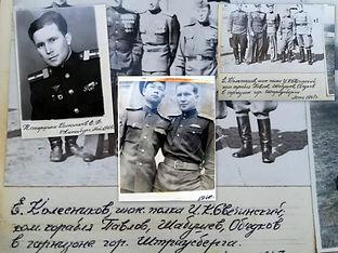 Коллаж Колесников.jpg