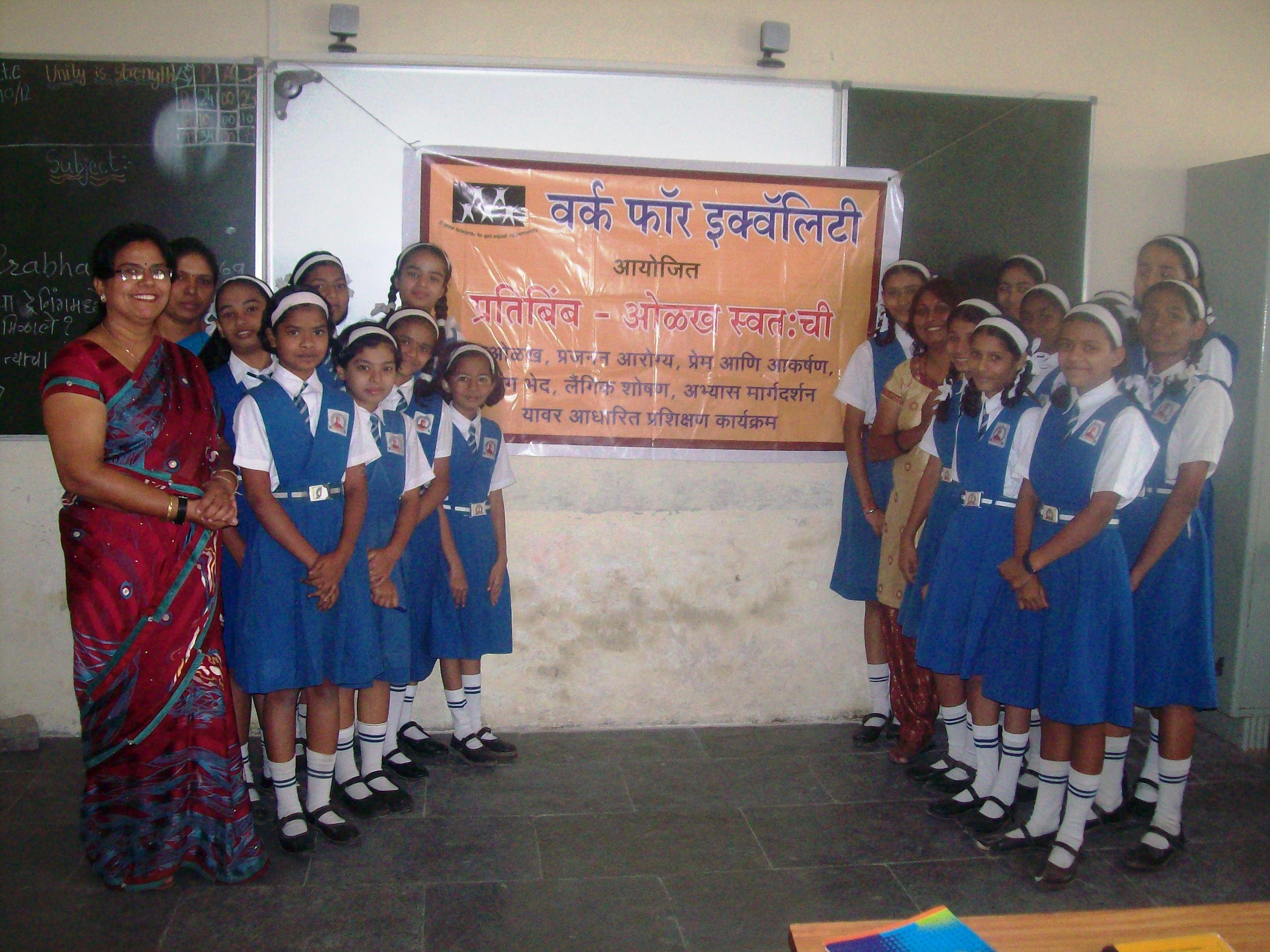 Swami Vivekanand School