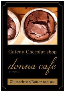 donnacafe