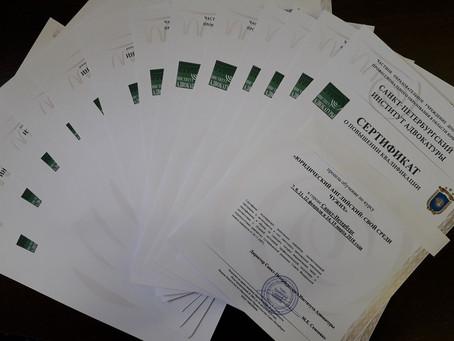 Краткий курс по юридическому английскому языку при Институте адвокатуры
