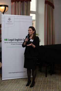 Центр юридического английского языка
