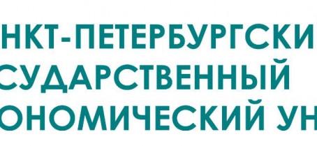 """Семинар """"The Language of Contract Drafting"""", Летняя школа СПбГЭУ"""