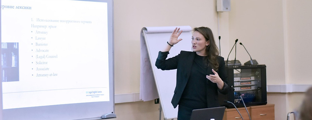 Софья Баринова юридический английский язык