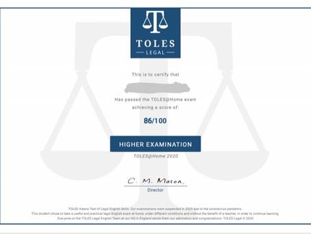 Сдача экзаменов TOLES онлайн