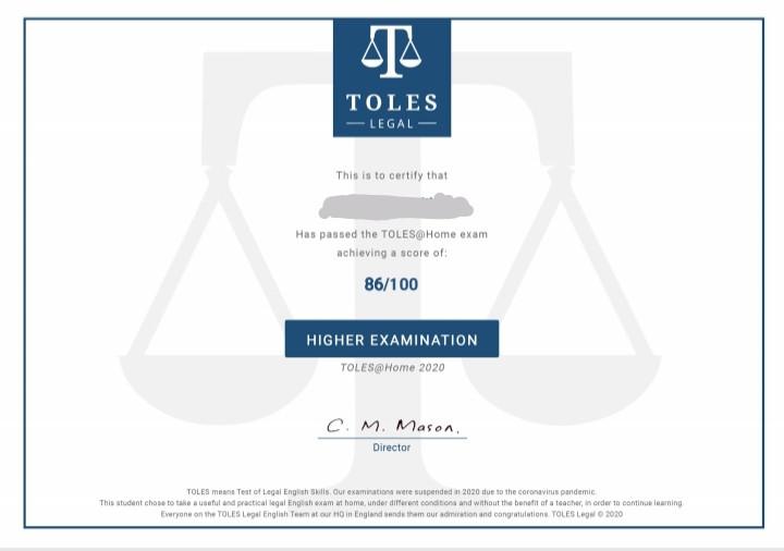 электронный сертификат TOLES, юридический английский язык