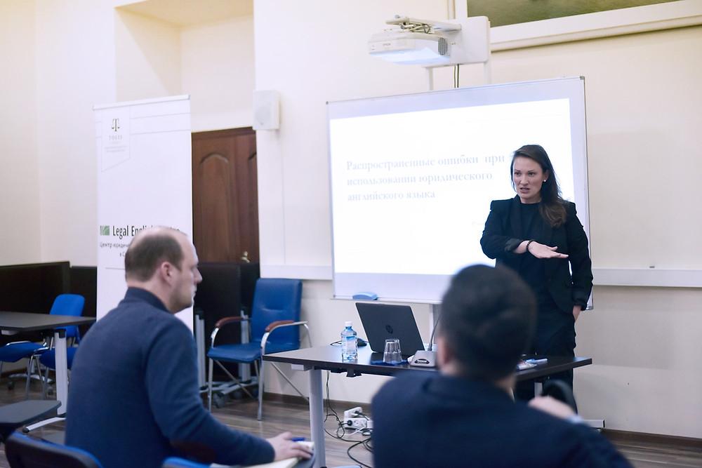 Баринова Софья, Юридический английский 2019, legal english