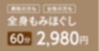 ユルリ 大井町 2980