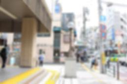 ユルリ 大井町 アクセス