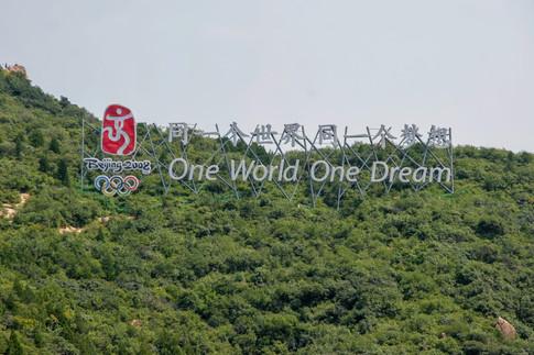 One World One Dream, Olympics 2008