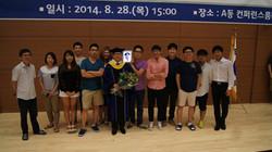14년 8월 윤진성 학생 졸업식